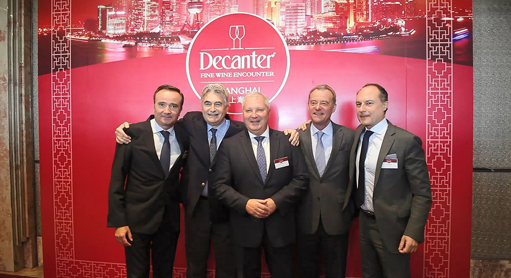 Highlight video of the Decanter Shanghai Fine Wine Encouonter 2014