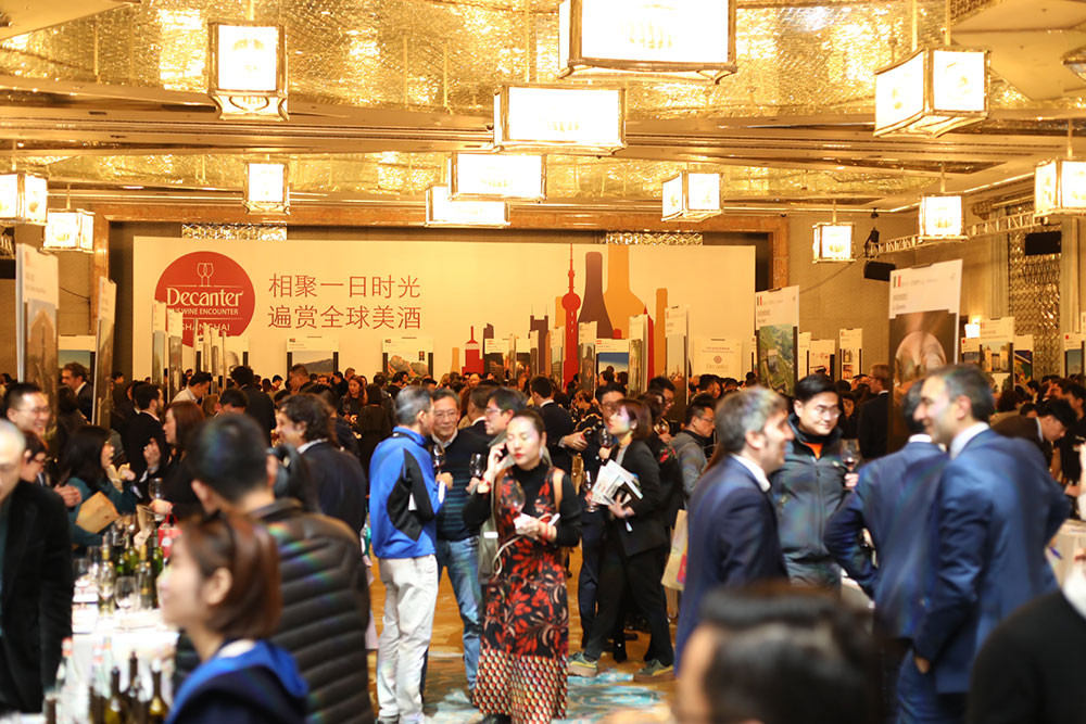 Over 1,200 wine lovers attend the fifth annual Decanter Shanghai Fine Wine Encounter