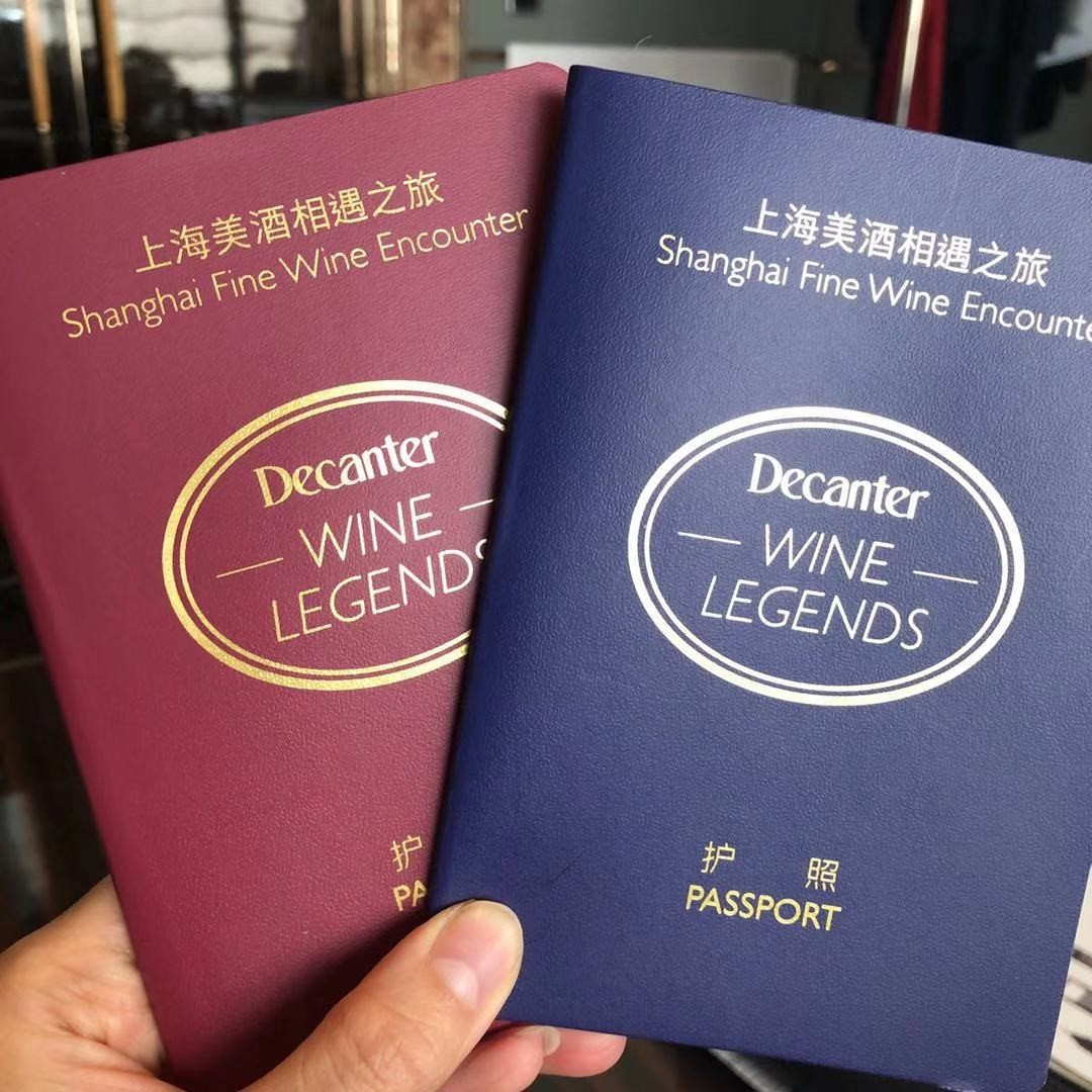 Wine Legends Room passports