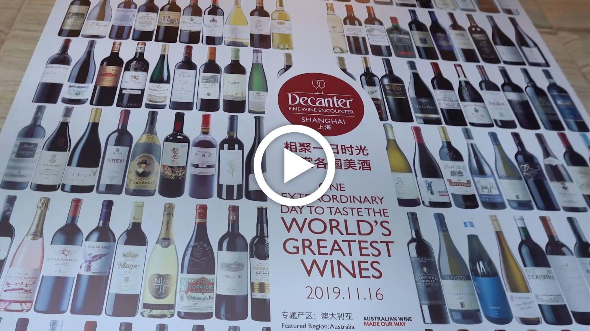 Highlight video of the Decanter Shanghai Fine Wine Encounter 2019