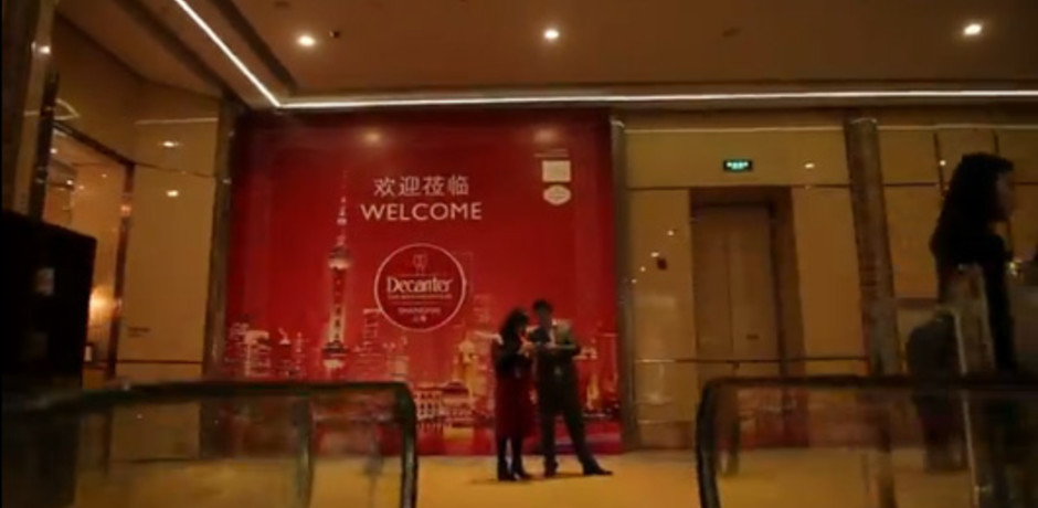 Highlights of the 2014 event: Decanter unites global stars of the wine world at first Shanghai Encounter