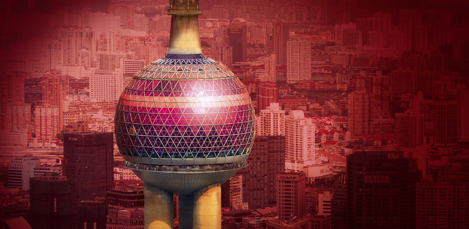 The next Decanter Shanghai Fine Wine Encounter will take place on 28 November 2015
