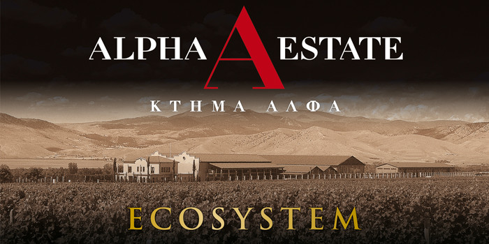 alpha_estate_banner_decanter_96x92_2017.jpg