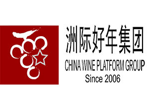 china_wine_platform_group_logo_1.jpg