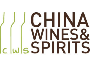 china_wines_and_spirits_300.jpg
