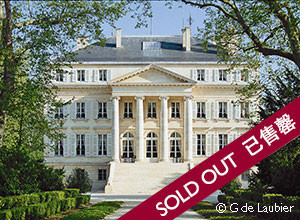 Château Margaux [SOLD OUT]