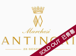 From Tenuta Tignanello to Tenuta Guado al Tasso: A journey through Marchesi Antinori's Super Tuscans [SOLD OUT]]